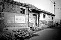 Lishutong'home01 tientsin liuxinmin 2002.jpg