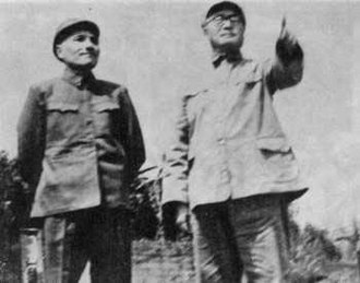 Second Field Army - Commander Liu Bocheng (right) and Commissar Deng Xiaoping of the Second Field Amry