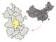 La préfecture de Hefei dans la province de l'Anhui