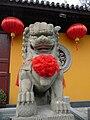 Longhua Temple.jpg