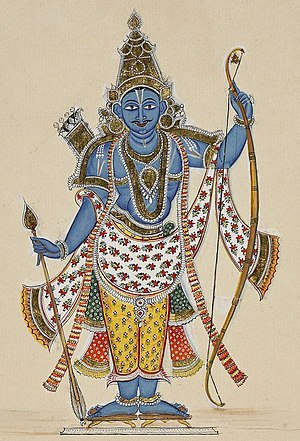 Sribhargavaraghaviyam - Image: Lord Rama with arrows