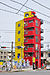 Loud color building in Japan.jpg