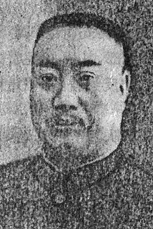 Portrait of Lu Diping