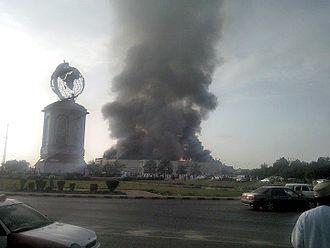 2011 Omani protests - Image: Lulu Hypermarket Burning