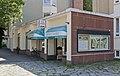 Männikkötie 10, Vesakkotie 7 - Helsinki 2014 - G29590 - hkm.HKMS000005-km0000obkq.jpg