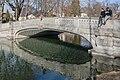 München Gerner Brücke, Schloss Kanal, Múnich, Alemania2.jpg