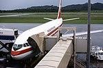 MAS Airbus A300 at Penang Airport.jpg
