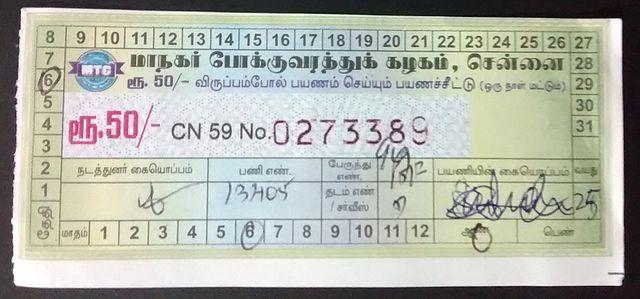 An MTC Daily Pass in Chennai.
