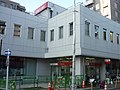 MUFG Bank Kunitachi Branch & Kunitachi-Ekimae Branch.jpg