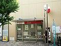 MUFG Bank Kyodo Branch.jpg
