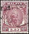 MYS-PA 1950 MiNr0051 pm B002.jpg