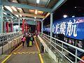 Macau Taipa ferry piers Cotai Water Jet 金光飛航 night April 2016 DSC (1).JPG