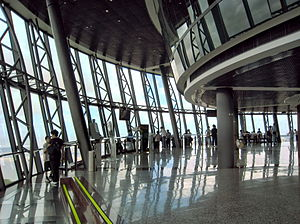 Macau Tower - 58°F Observation Deck