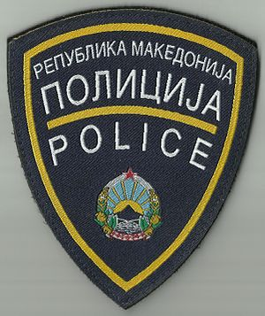 Law enforcement in the Republic of Macedonia - Image: Macedonia police patch