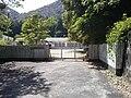 Maeiitani, Otake, Hiroshima Prefecture 739-0636, Japan - panoramio.jpg