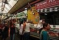 Mahane Yehuda market, Jerusalem - Israël (4673857723).jpg