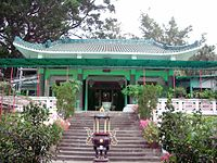Mahavira Hall of Nam Tin Chuk Temple Fu Yung Shan Tsuen Wan Hong Kong.JPG