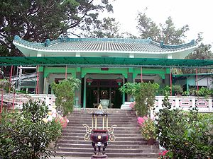 Mahavira Hall - Image: Mahavira Hall of Nam Tin Chuk Temple Fu Yung Shan Tsuen Wan Hong Kong