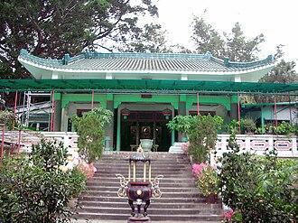 Mahavira Hall - Image: Mahavira Hall of Nam Tin Chuk Temple Fu Yung Shan Tsuen Wan Hong Kong