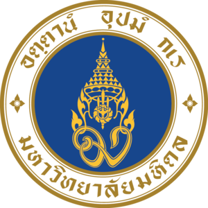 Mahidol University International College - Image: Mahidol U