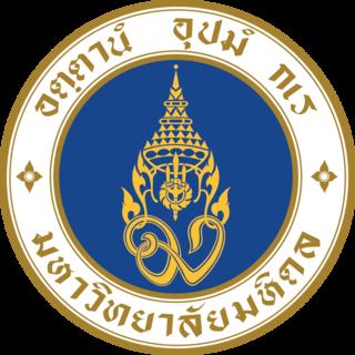 Mahidol University university in Thailand