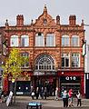Makinson Arcade Wigan.jpg
