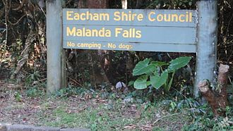 Shire of Eacham - Council sign at the Malanda Falls, 2016 (still extant 8 years after amalgamation)