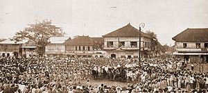 First Philippine Republic - The Inauguration of the First Philippine Republic in Malolos, January 23, 1899