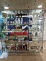 Mamluk pharmacy Exibition in Sheba medical center (1).jpg