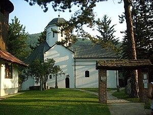 Ćelije Monastery - Ćelije Monastery