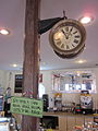 Mandeville Maxens Clock Valium Latte.JPG
