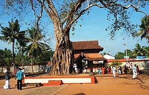 Mannar, Alappuzha - Mahadheva Temple, Mannar