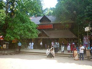 Mannarasala Temple - Image: Mannarasala temple