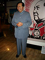 Mao Zedong at Madame Tussaud's Hong Kong - Flickr - skinnylawyer.jpg