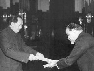 K. M. Panikkar - Panikkar presents his credentials to Mao Zedong