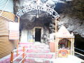 Marleshwar temple.JPG