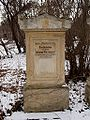 Marx cemetery B lotto-kollektant trafikant.jpg