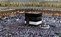 Masjid al-Haram, Dhu al-Hijjah 1429 AH (410200).jpg