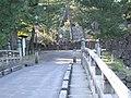 Matsue Castle Kita Somon.jpg