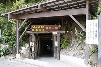 Matsushiro Underground Imperial Headquarters - The entrance to the complex