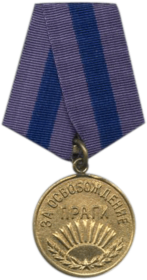 Medal for the liberation of Prague, Soviet Union.png