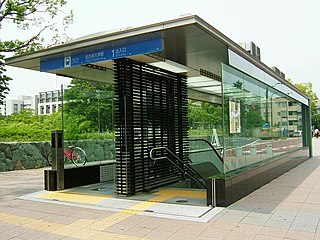 metro station in Nagoya, Aichi prefecture, Japan