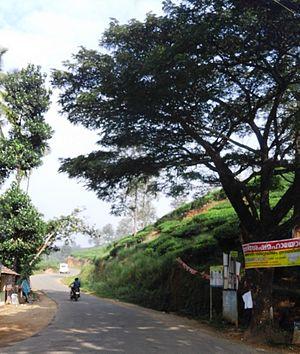 Meppadi - Onnam Mile, Meppadi