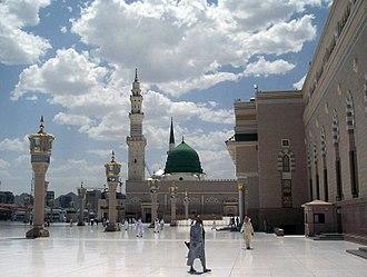 Rufaida Al-Aslamia - Image: Mescidi nebevi