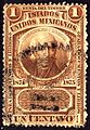 Mexican 1874-75 documentary revenue stamp.jpg