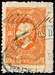 Mexico 1885-86 documents revenue F124 Monterey.jpg