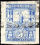 Mexico 1895 5c pin perf 12 Sc247 used.jpg