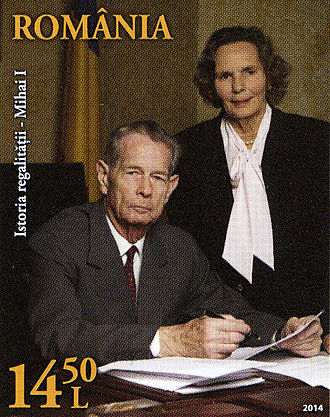 Queen Anne of Romania - Michael and Anne on a 2014 Romanian stamp