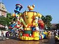 Mickey's WaterWorks Parade Float.jpg