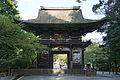 Mii-dera Otsu Shiga pref09n4592.jpg